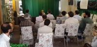 صابره: گزارش جلسه 76 نظامشناسي