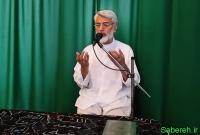 صابره: گزارش جلسه 72 نظامشناسي