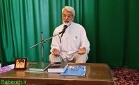 صابره: گزارش جلسه 81 نظامشناسي