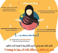 اطلاعیه نخستین  نشست مجله حضوری «صراط حمید»