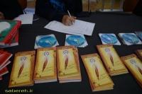 صابره: متن كامل كتاب «ماهيت نظام هنري و مأموريتهاي آن از منظر اسلام» كه در حاشيه هشتمين همايش هشتم به شركت كنندگان ارائه گرديد