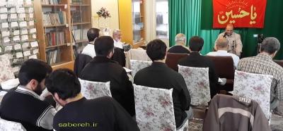 جلسه 52 دوره آموزشي نظام شناسي  93.9.06